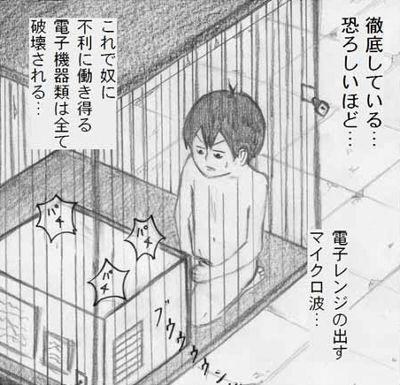 20018:ひじき…が卑怯者を倒して...