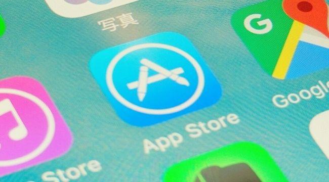 Appストアからギャンブル系シミュレーションアプリが大量削除、ネット上では「ガチャも排除しろ」の大合唱が巻き起こる