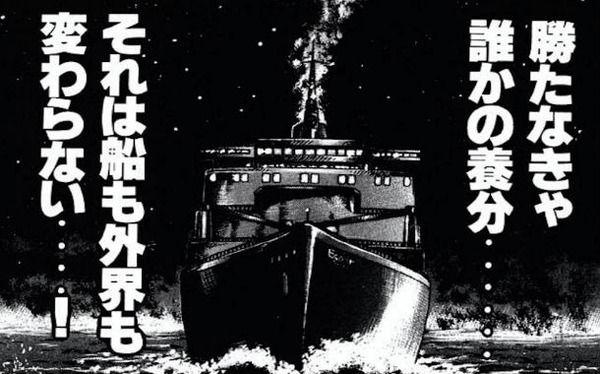 パチスロで家賃に取ってた8万円で勝負したら全部負けて航海してる