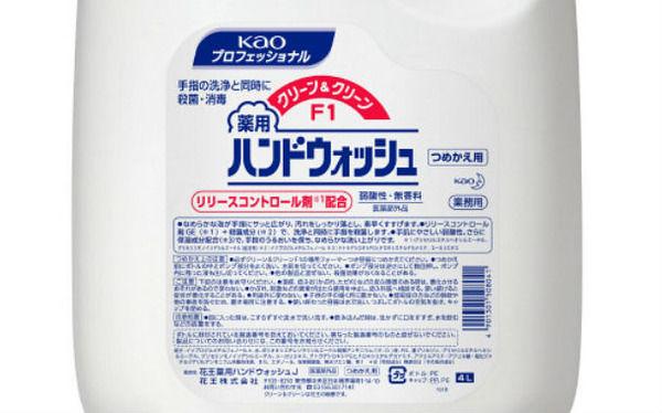 トイレで手を洗わないおっさんwwwwwwwwwwwwwwww