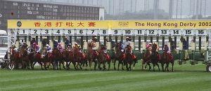 【競馬】 香港に存在する「4連単」日本にも導入はあるのか?
