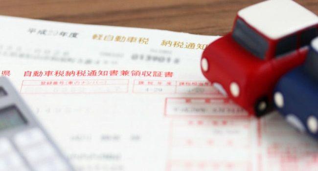 【ピンチ】嫁から預かってた自動車税45000円をパチンコに使ってしまった