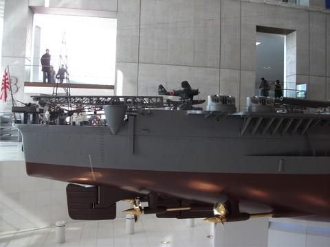 DSCF1108大和艦尾