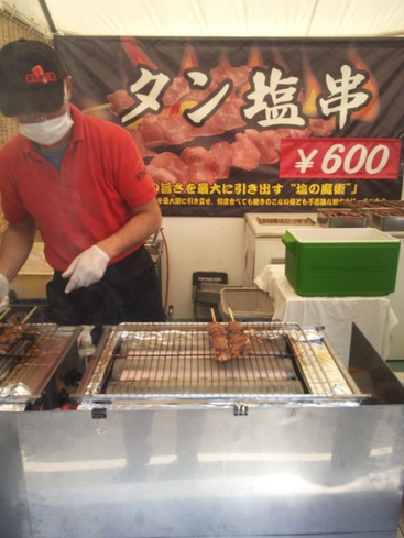 タン串焼き