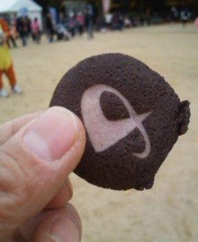 ファイテンのクッキー