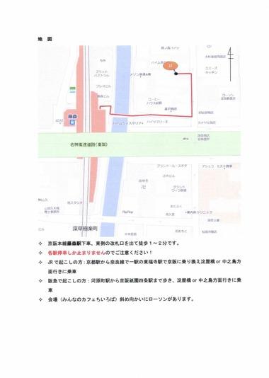 DVD鑑賞会02