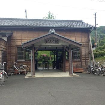 松尾寺駅に着いた!