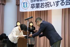 卒業しました〜(近畿ブロックでの卒業お祝いする会)