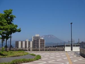 11岩手山