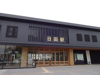 日田駅は新しくキレイ♪