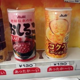Asahi系2