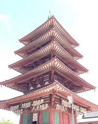 四天王寺�