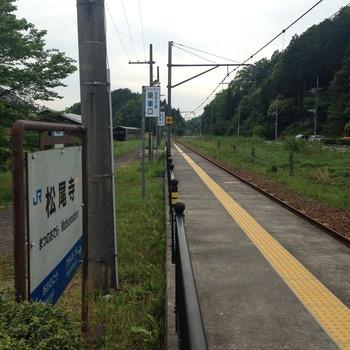 松尾寺駅ホーム