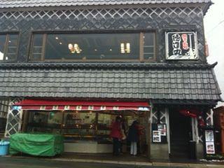 yugawara2