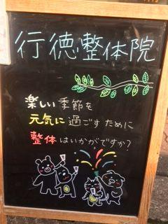 20170413_看板
