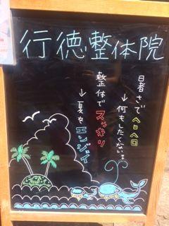20170717_kanban
