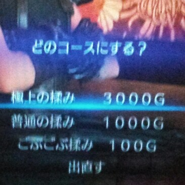 Effect_20200522_234322