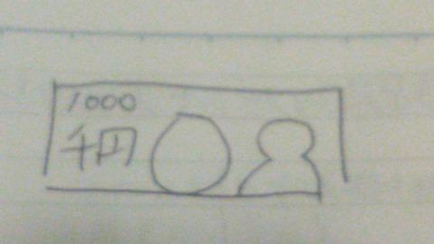 KIMG4065