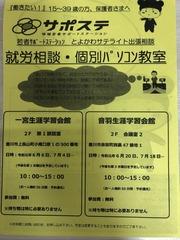 80F388D6-95CA-4EC5-AF67-6F339E77421F