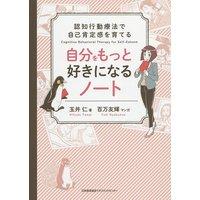 bookfan_bk-4820727206