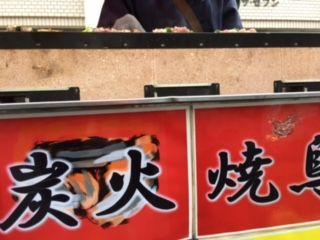 H29_3_ごりやく市焼き鳥屋台 (2)