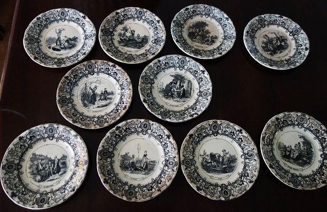 サルグミン絵皿 (1)