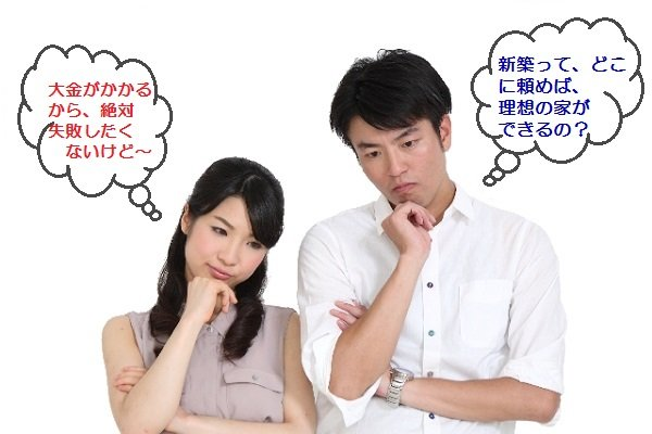 chumonsaki160419