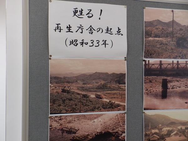 20160221-鬼北町庁舎4