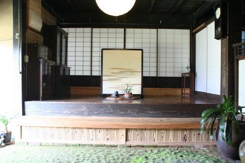 20090812genkan