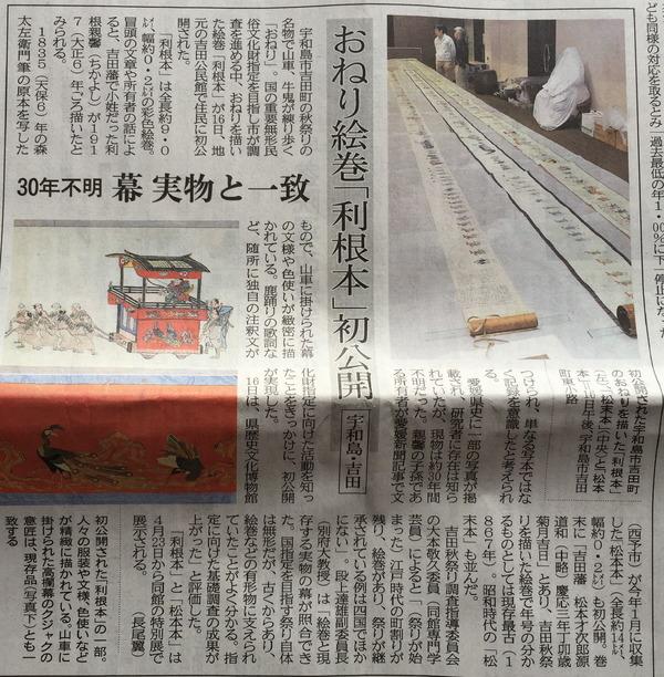 20160217-吉田町おねり1