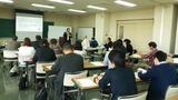 1NPO組織づくり講座