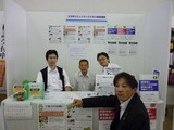 ビジネス交流会OCB11
