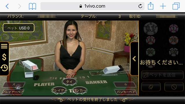 720カジノ北京