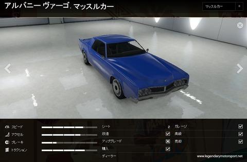 gta5dy12