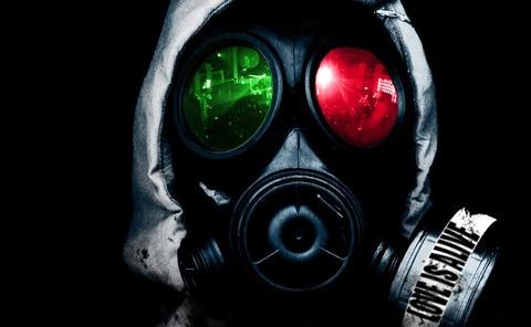 gta5Gmask1