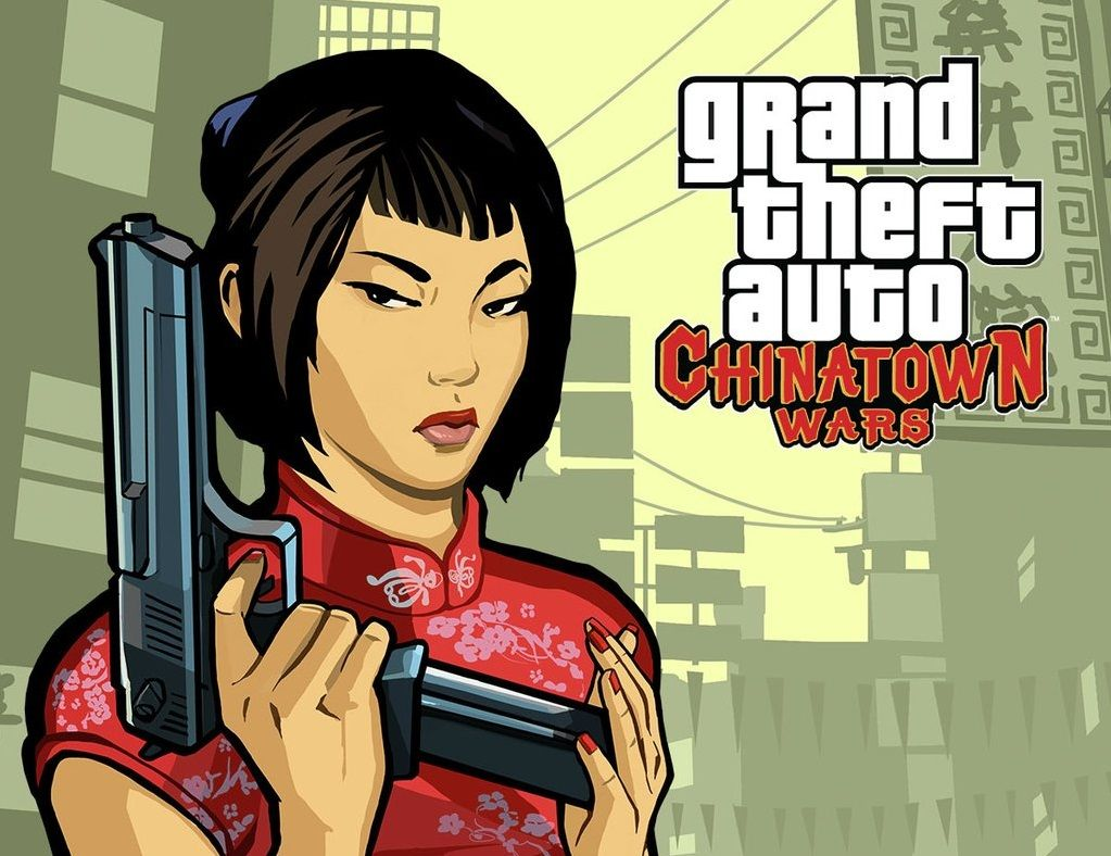 Cheats in Grand Theft Auto: San Andreas | GTA Wiki ...