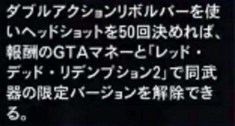 gta5dc1