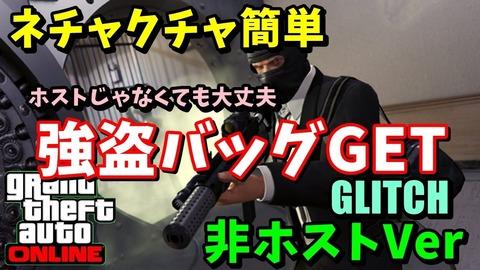 gta5ud1