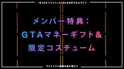 gta5wh1