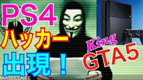 gta5of1