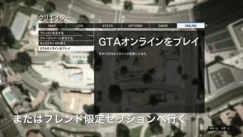 gta5ev11