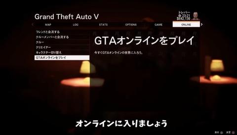 gta5vx6