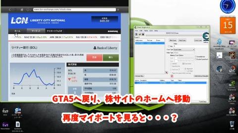 gta5pcc21