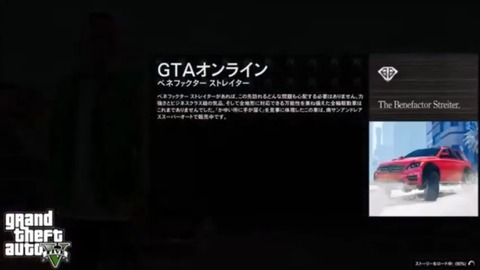 gta5yl6