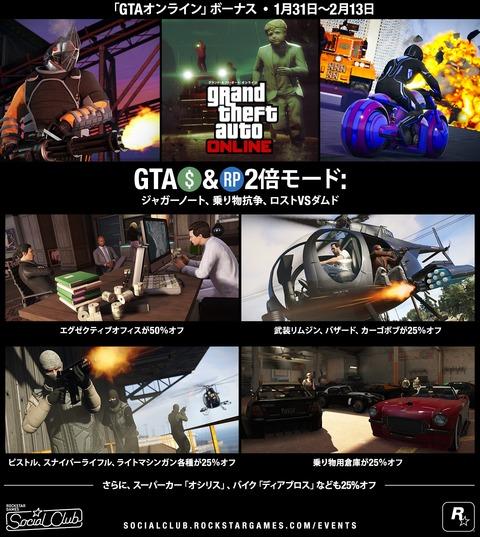 gta5s