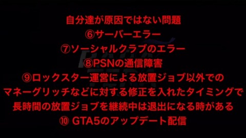 gta5gb3
