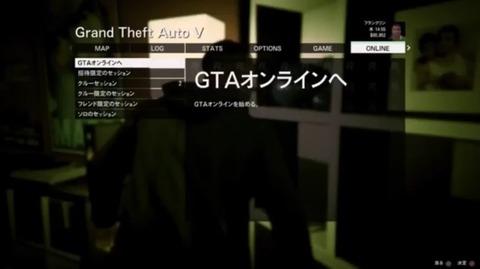 gta5yl2