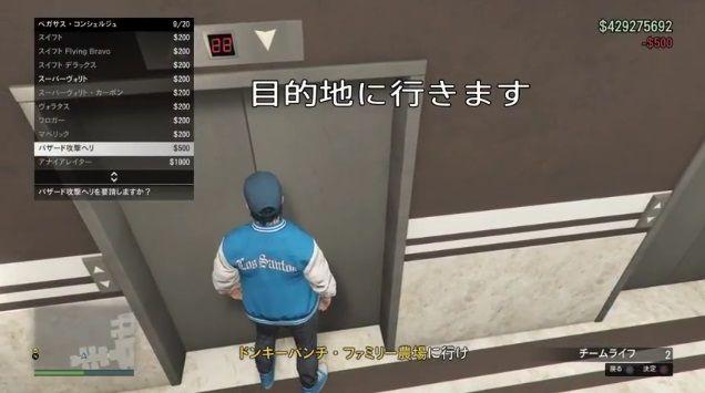 【GTA5 オンライン】簡単に金稼ぎグリッチ ...