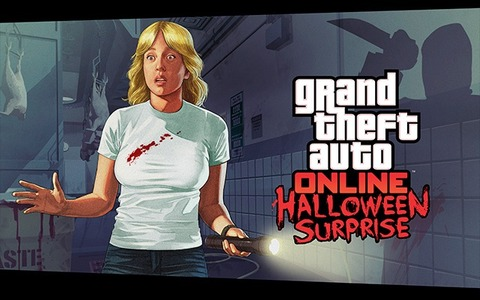 gta5Slasher3