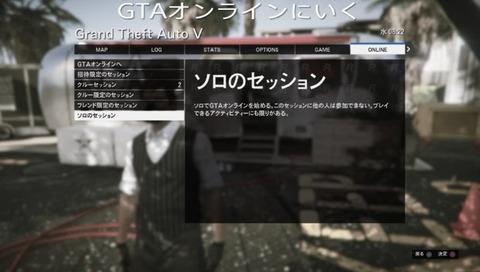 gta5uv16